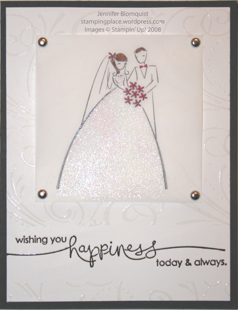 My Elegant Embossed Wedding Card
