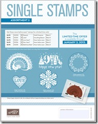 single stamps assortment 2