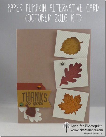 October 2016 Paper Pumpkin Alternative Card Design